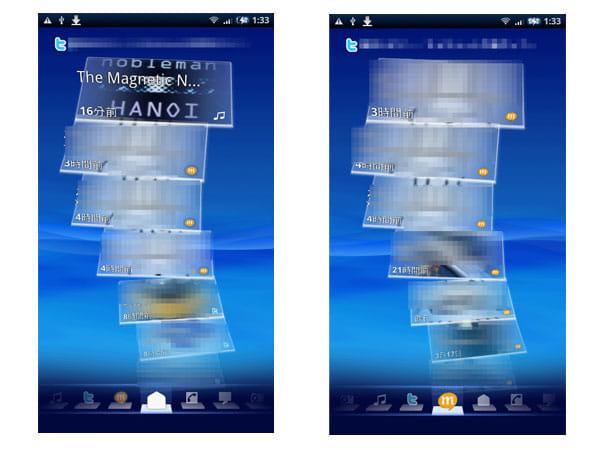 Timescapeは様々な項目を時系列順に表示できるほか(左)、各項目別に表示することもできます(右)。