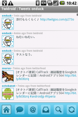 twidroid PRO for twitter: