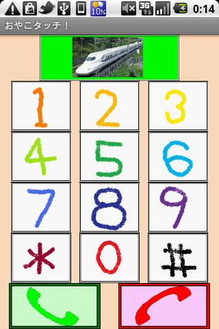 『おやこタッチ!』:電話で数を学ぼう