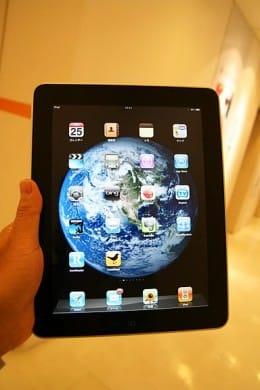 iPadはタブレット型デバイスの水準を一気に上げた