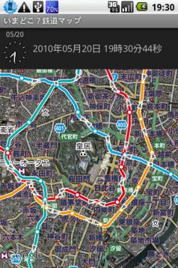 いまどこ?鉄道マップ: 銀座線/丸ノ内線/東西線/南北線を表示。