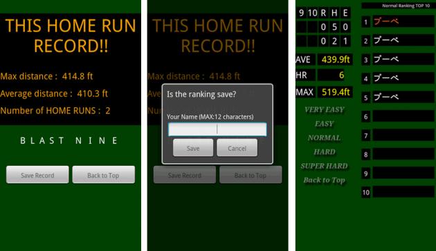 Blast Nine~ home run derby ~: 左・中央:ゲーム終了時に名前を登録。 右:RANKINGから過去の成績を確認。成績ごとに打率、ホームラン数、飛距離が表示される。