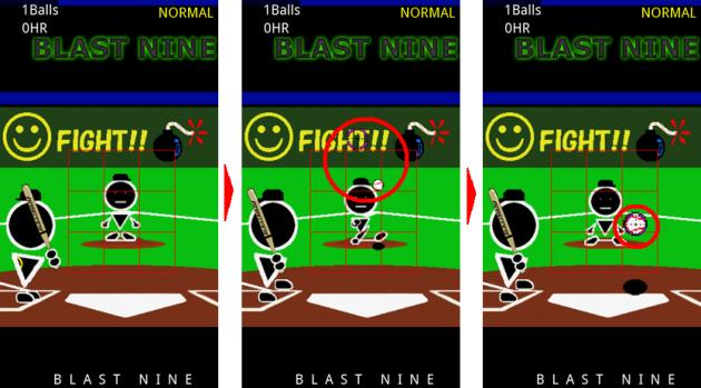 Blast Nine~ home run derby ~:ボールとカーソルの位置が合うタイミングで画面をタッチ