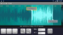 Ringdroid(着信音メーカー): 横画面表示にして編集するのがおすすめです。