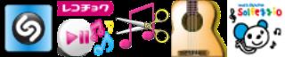 アプリで音楽をもっと楽しもう!