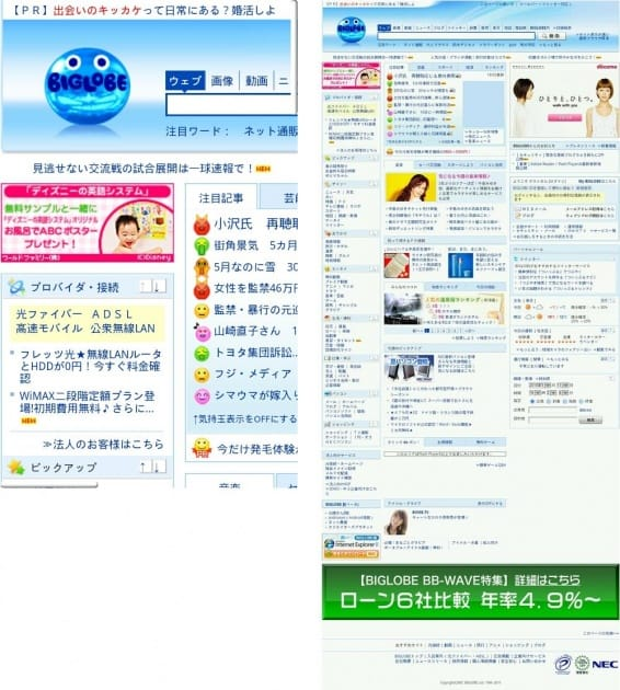 tCaptureBrowser: 左:画面に表示している画像をそのまま保存するスクリーンキャプチャ 右:PC用サイトもウェブサイトキャプチャなら全体を保存できる