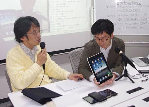 SIMLOCK  in JAPANより三上洋氏(左)と筆者(右)
