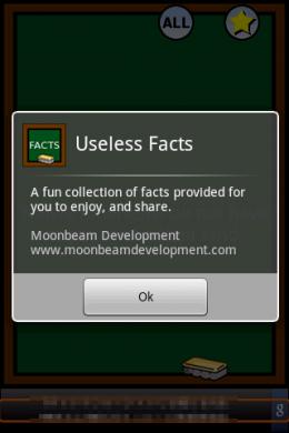 図2.Useless Factsについて