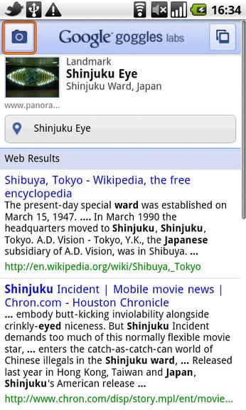 「新宿の目」の画像をGoogle Gogglesで認識させた検索結果