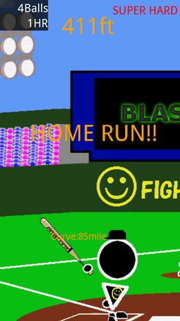 Blast Nine~ home run derby ~:ホームラン