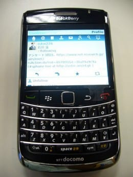 ドコモ夏モデルとして発表されたBlackBerry