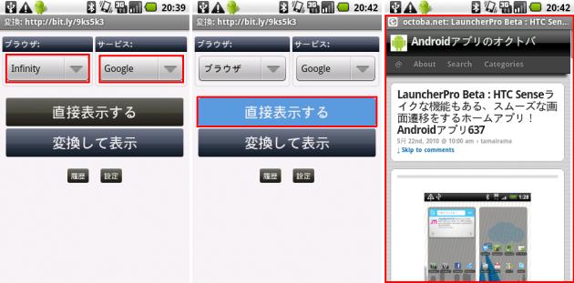 BrowserHook: ちゃんと元の表示で見たいサイトは表示を切り替えられずに見れるから良いですよね!