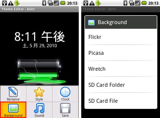 LockBot Pro: お気に入りの写真をロック画面にも表示できます。