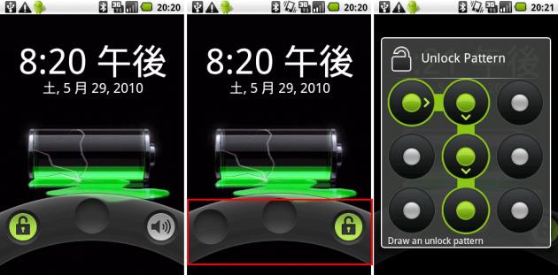 LockBot Pro: 操作感もプレビュー通りだし、ロックターンも設定した通りです。
