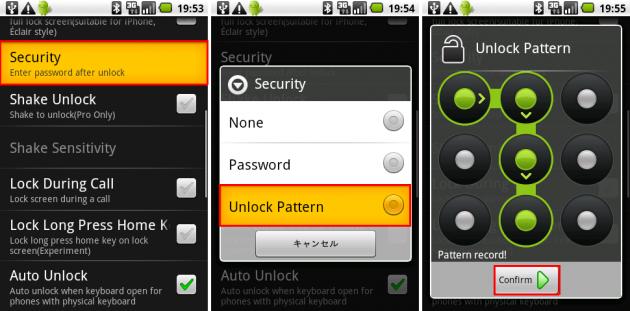 LockBot Pro: ロック画面のことなら全部このアプリにおまかせ!!