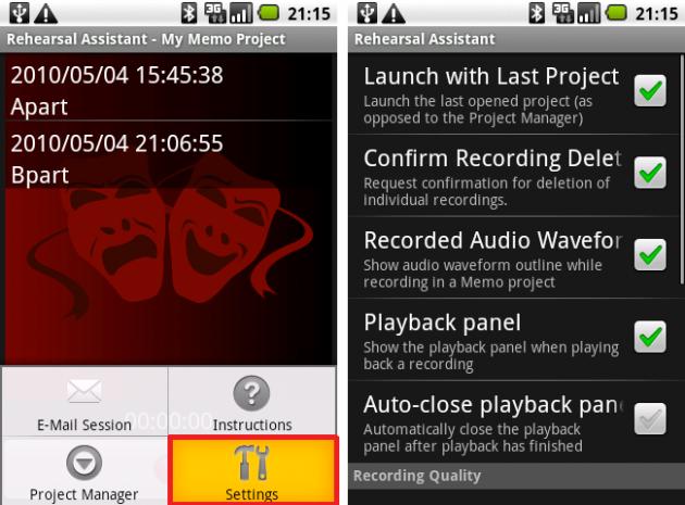 Rehearsal Assistant/VoiceRecrd: 他にも録音データの質やメール送信の設定ができます。