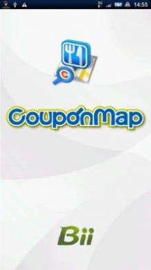 クーポンマップ:起動画面