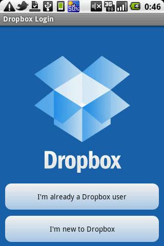 Dropbox:アカウントを入力