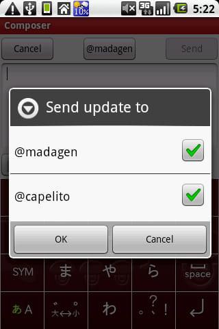 Seesmic for Twitter:複数のアカウントに投稿可能
