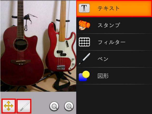 Pic Paint 日本語: 好きなモードを選んで編集開始!