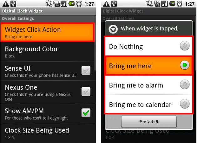 Digital Clock Widget:夜寝る前に目覚ましをセット!という方はアラームを設定しておくと便利!