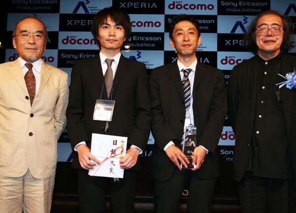 大賞を受賞したタオソフトウェアの皆さんと丸山・審査委員長(写真右)