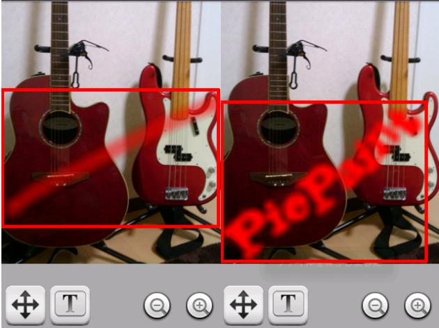 Pic Paint 日本語: 指でなぞった部分にテキストが表示されます!