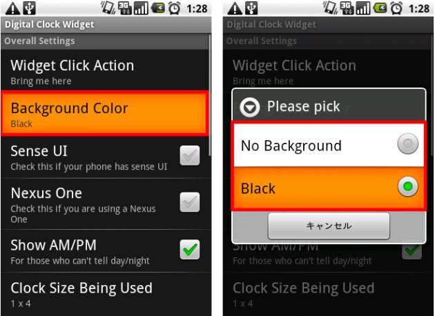Digital Clock Widget:個人的にはBlackが渋くておすすめです!