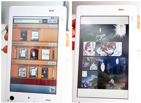 デモ機にインストールされていた電子書籍アプリ。コミックもしっかり表示可能
