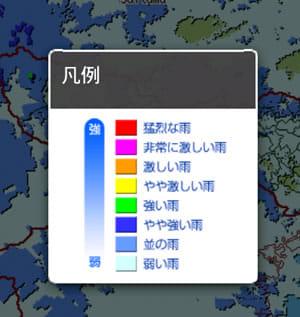 東京アメッシュ:凡例