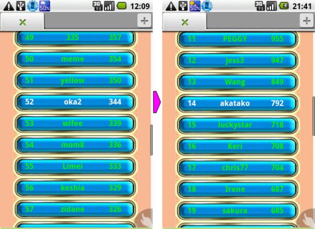 Tap'n'Feed: bonusアイテムを利用すると得点/順位が大幅up!