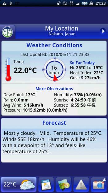 WeatherBug:メイン画面。風向も円形の図で表示