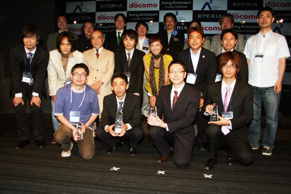 A3 2010 Spring:受賞者が勢ぞろい
