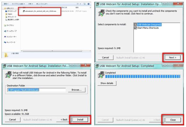 USB Webcam:PC側アプリケーションのインストール画面