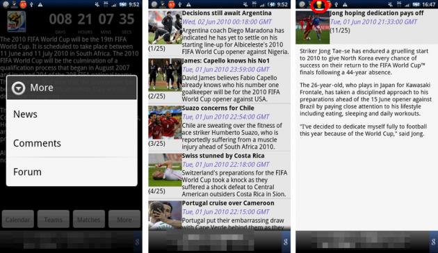 2010 World CUP: 左:More 中央:ニュース一覧 右:ステータスバーの新着アイコンとニュース詳細