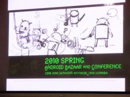 Android Bazaar and Conference 2010 Spring開催