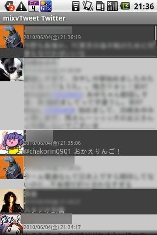 mixvTweet:Twitterタイムライン表示