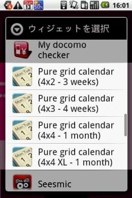 Pure Grid Calendar Widget:ウィジェット選択画面
