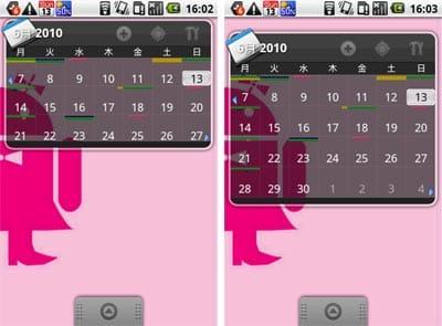 Pure Grid Calendar Widget:4×2(左)4×3ウィジェット(右)の表示例