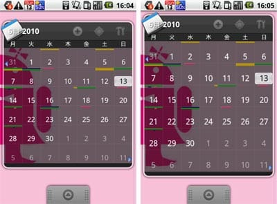 Pure Grid Calendar Widget:4×4(左)4×4XLウィジェット(右)の表示例