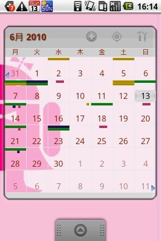 Pure Grid Calendar Widget:4×4ウィジェットin my home