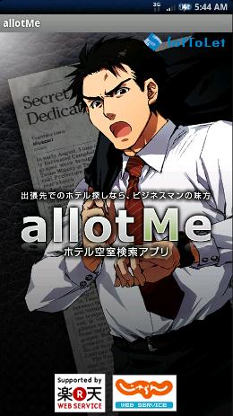 allot Me