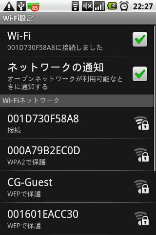 TwonkyServerMobile:Wi-Fiの設定はここで行う