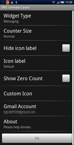 SMS Unread Count:ウィジェット設定