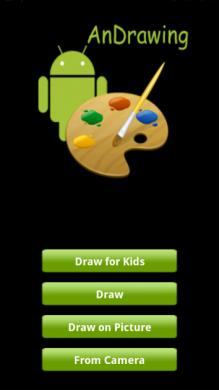 AnDrawing: モード切り替えで小さな子どもから大人まで楽しめる!!