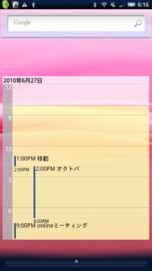 Calendar Pad Pro: シンプルで見やすいのが特徴のカレンダーウィジェット!