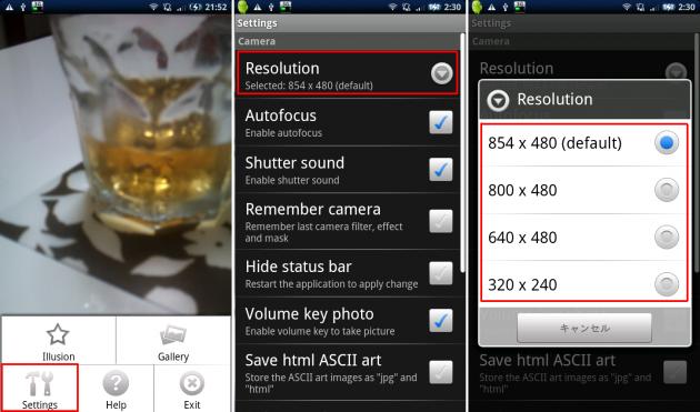 Camera Illusion: 画像サイズは4種類から選択可能。