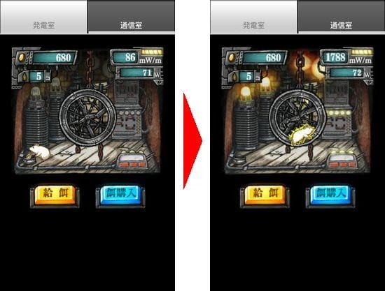 ハムスター電力 : ヒマワリのタネを食べると・・・(左) パワー倍増!(右)