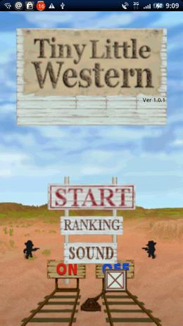 手の中で起こる西部劇