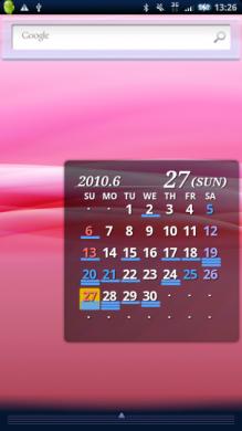 S2 カレンダー ウィジェット: ウィジェットの配色が好きなだけカスタマイズできる!